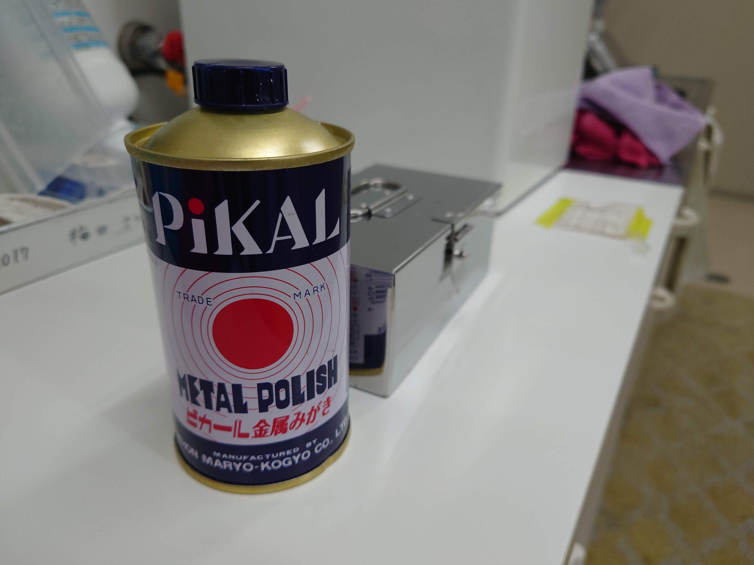 ワッテ缶洗浄固形物除去