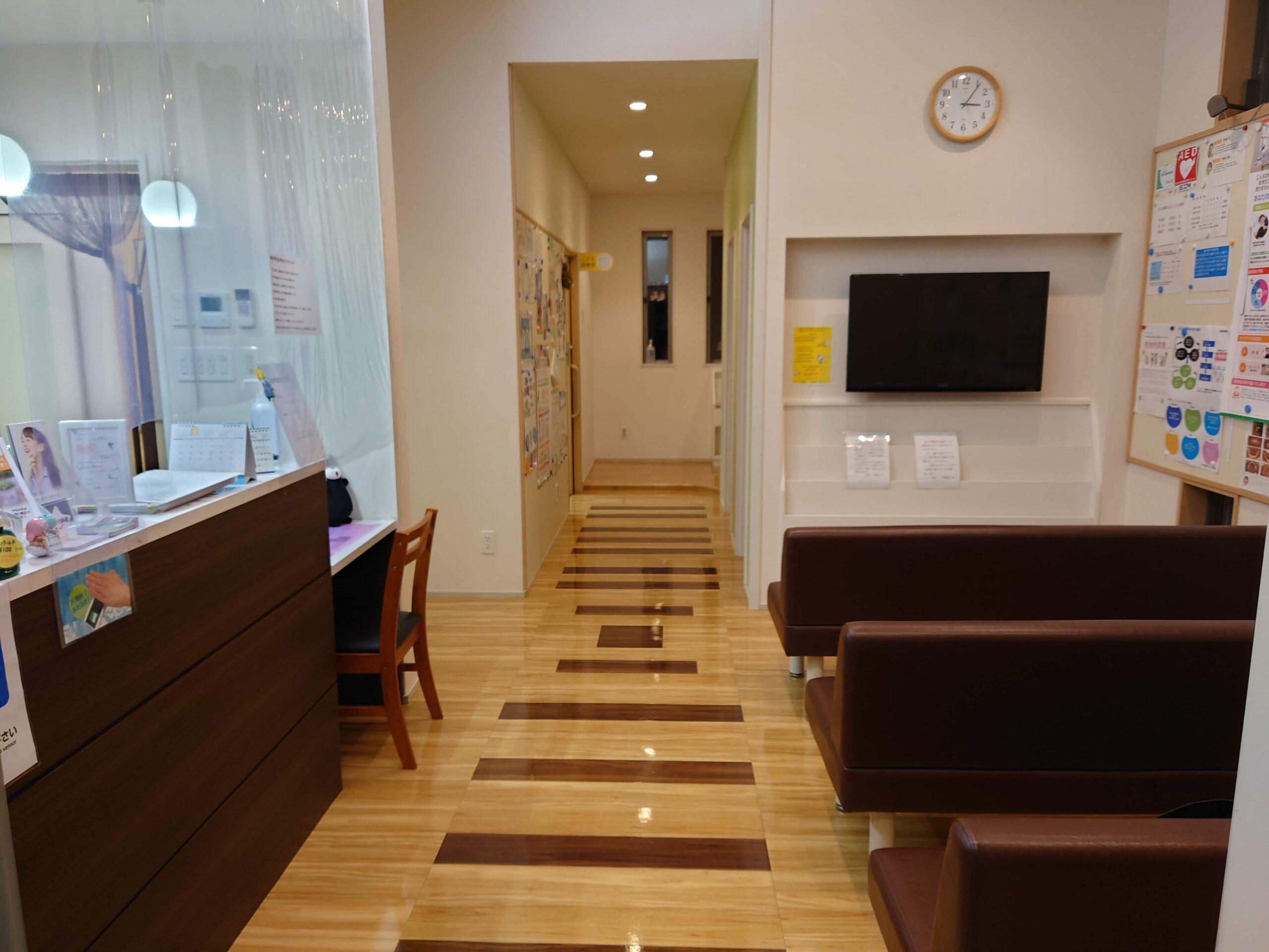 歯科医院待合室の清潔感